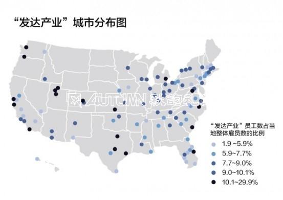 景区地图指示展示